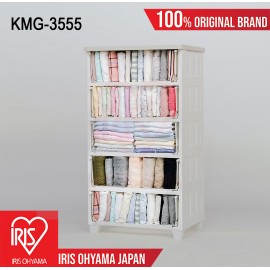 5T Colourful Storage Drawer with Top Board (KMG-3555)