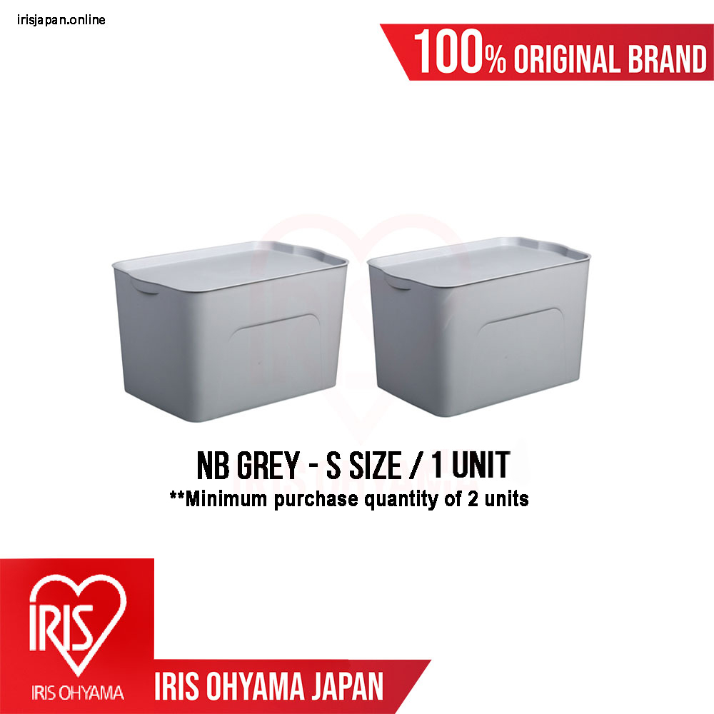 NB Series (Small size) Classic Grey Matte Texture Storage Box with Tray cover