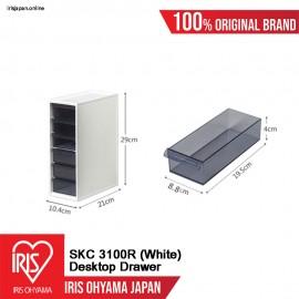 SKC-3100R (White) = 1 UNIT Desktop Mini Drawer Organiser