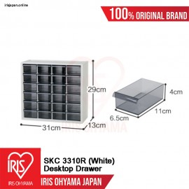 SKC-3310R (White) = 1 UNIT Desktop Mini Drawer Organiser