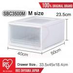 Medium Single Storage Drawer (White) SBC3500M