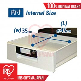 SHG3151 = 1 UNIT Single Storage Metal Rail office Security chest with lock  - Japan single office chest storage metail rail drawer with lock include keys