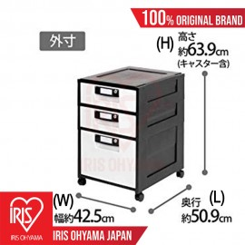 SHG-3321 = 1 UNIT Storage Metal Rail office Security chest with lock - Japan single office chest storage metal rail drawer with lock include keys