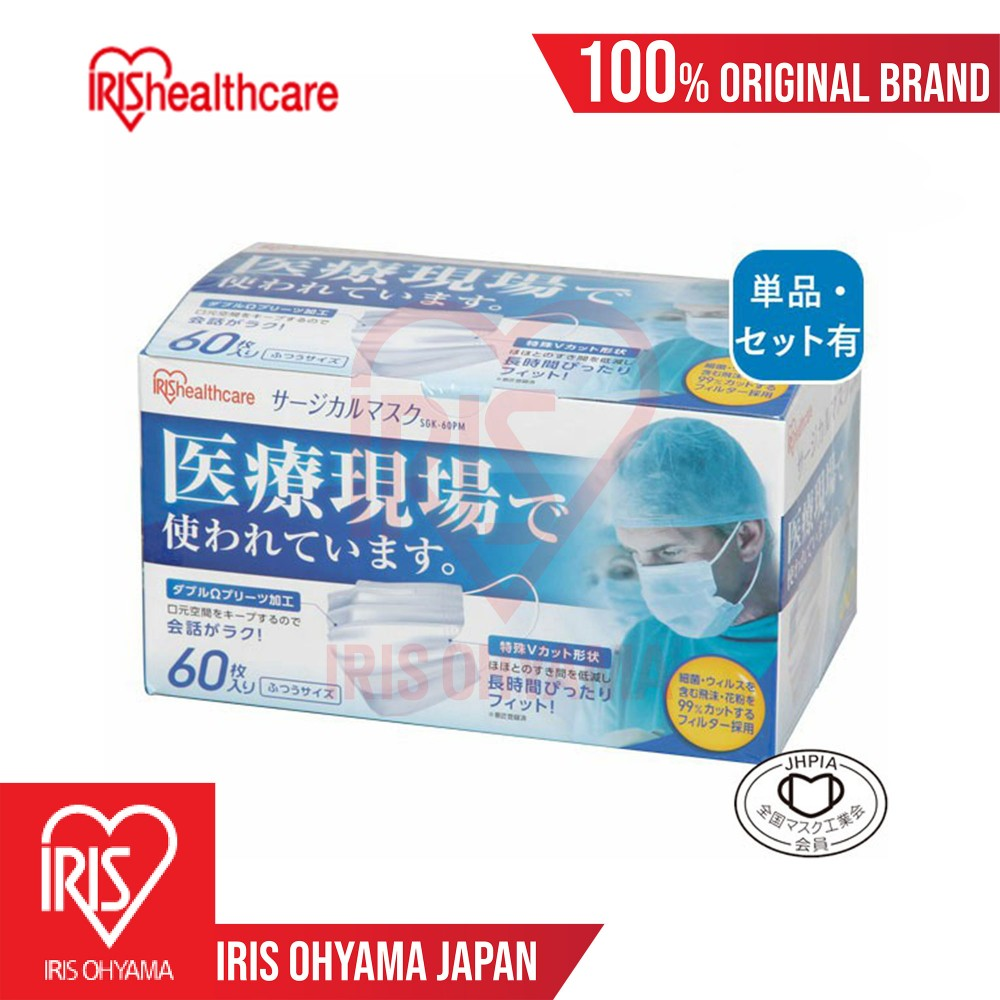 japan surgical face mask