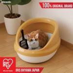 Open Top Pet Litter Tray (Caramel) NE3500H