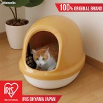 Egg-Shaped Pet Litter Box Rest Area (Caramel) PNE3500F